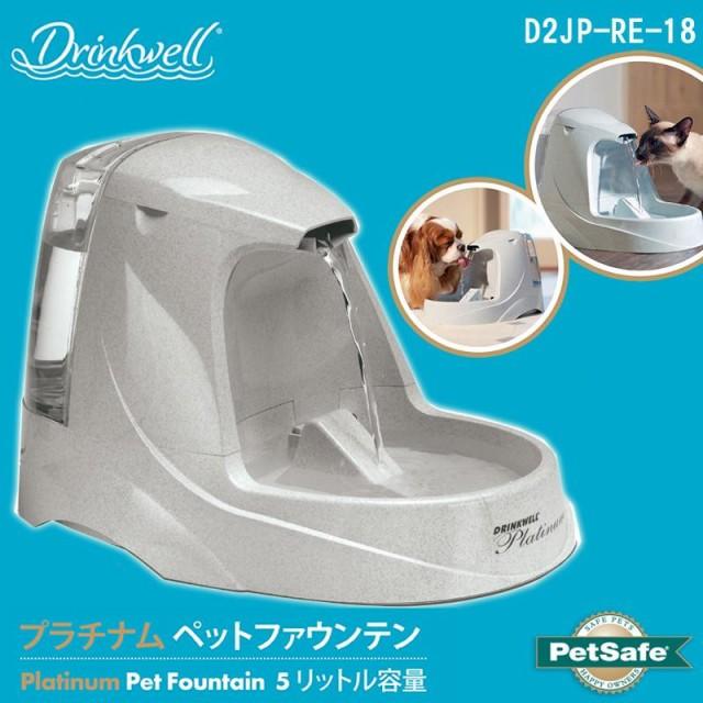 犬 水飲み器 自動給水器 活性炭フィルター 猫 水...