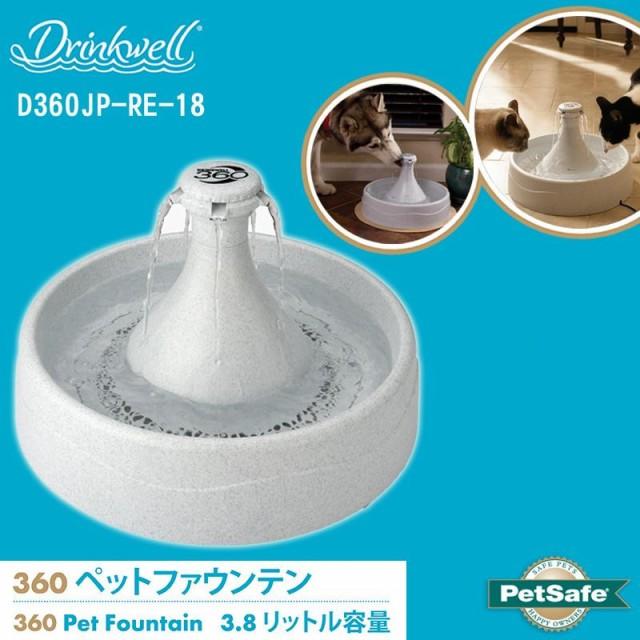 猫 給水器 循環 犬 自動給水器 活性炭フィルター ...