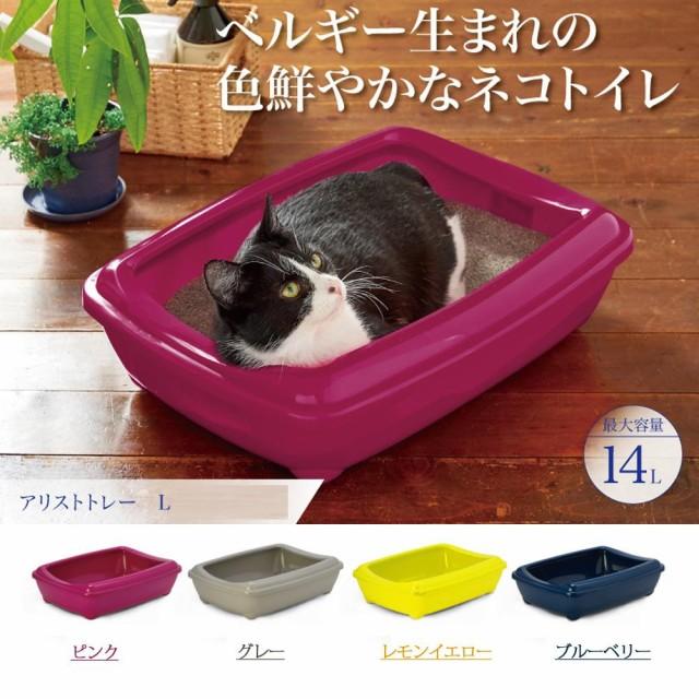 猫 トイレ 本体 おしゃれ オープン 猫用トイレ 本...