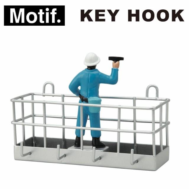 キーフック 壁掛け おしゃれ 玄関 鍵 掛け 鍵か...
