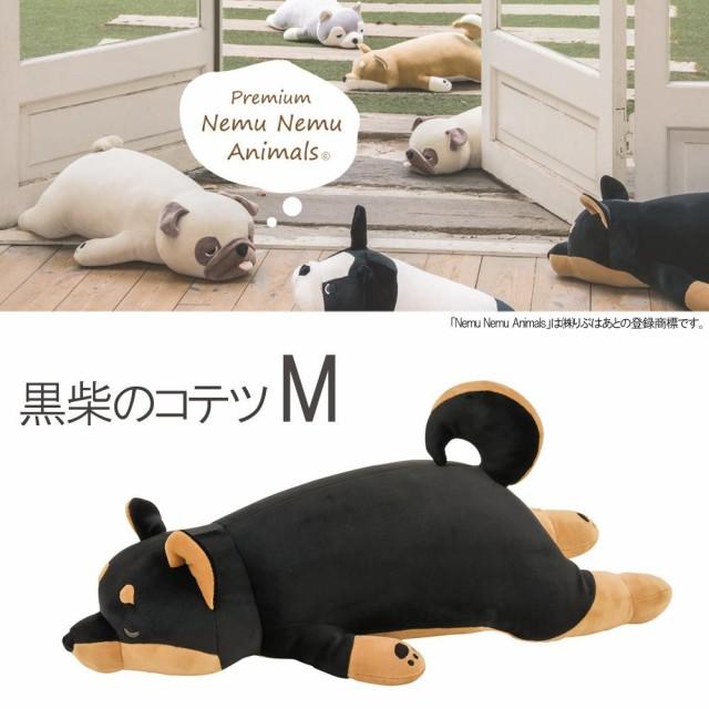 可愛い抱き枕 柴犬 抱き枕 柴犬 抱き枕 ぬいぐ...