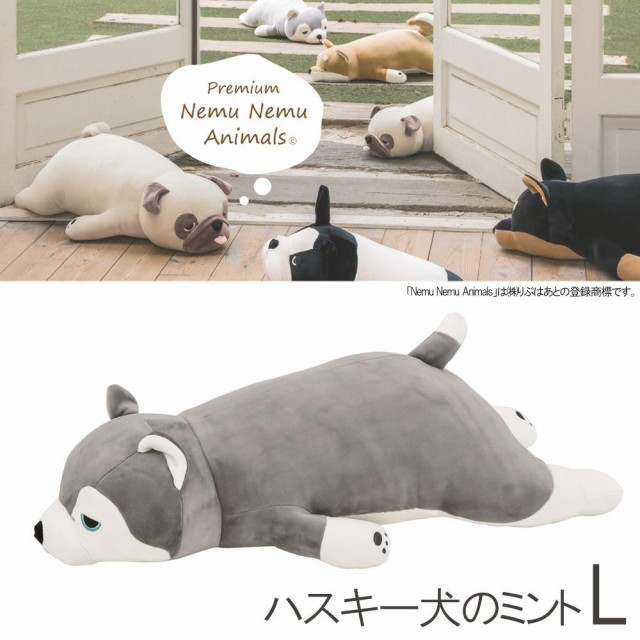 大きい 抱き枕 動物 抱き枕 ぬいぐるみ 送料無料 ...
