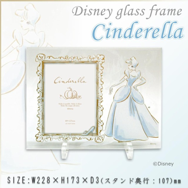 ディズニー 写真立て ガラス 結婚祝い ディズニー フォトフレーム