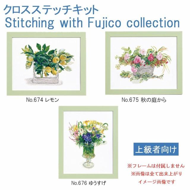 クロスステッチ 刺しゅうキット Stitching with F...
