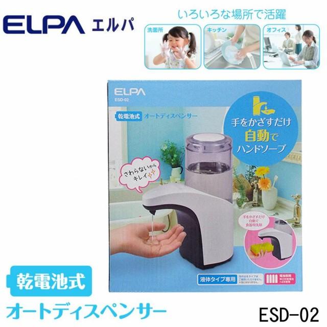 ハンドソープ ディスペンサー 自動 食器用洗剤 自...