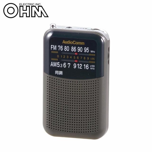 高感度ラジオ ワイドfm ポケット ラジオ ブラック...