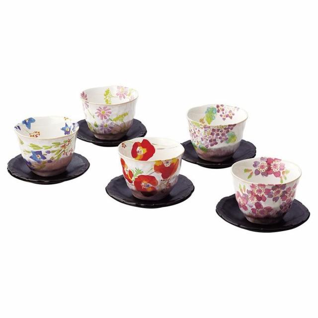 煎茶茶碗セット 煎茶碗 来客用 湯呑 セット 湯呑...