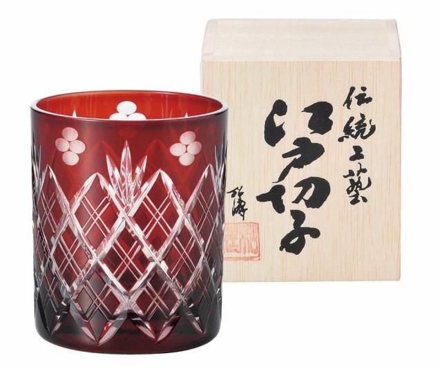 切子ロックグラス 赤 贈り物 日本酒グラス切子 ...
