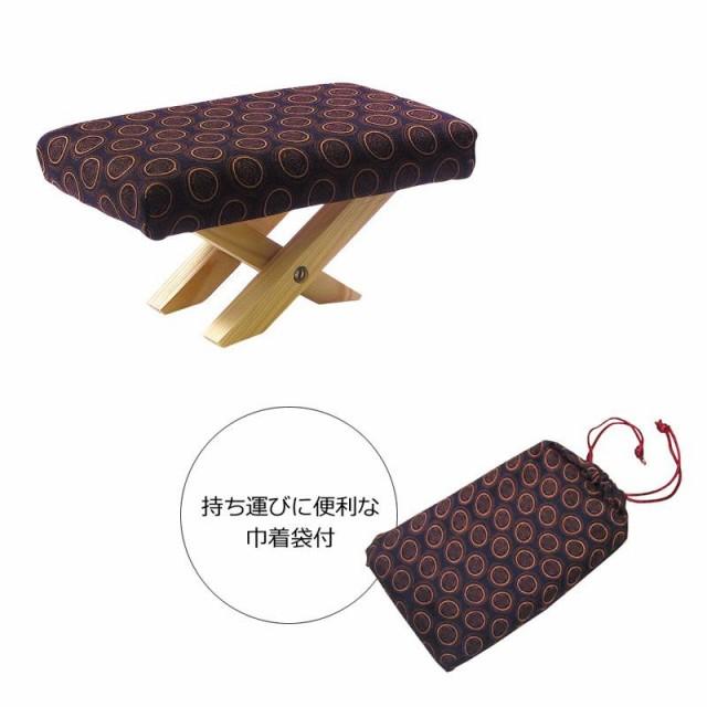 正座椅子 折りたたみ 携帯用 軽量 正座用椅子 携...