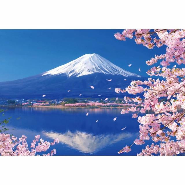 富士山 パズル 300ピース ジグソーパズル 富士山 ...