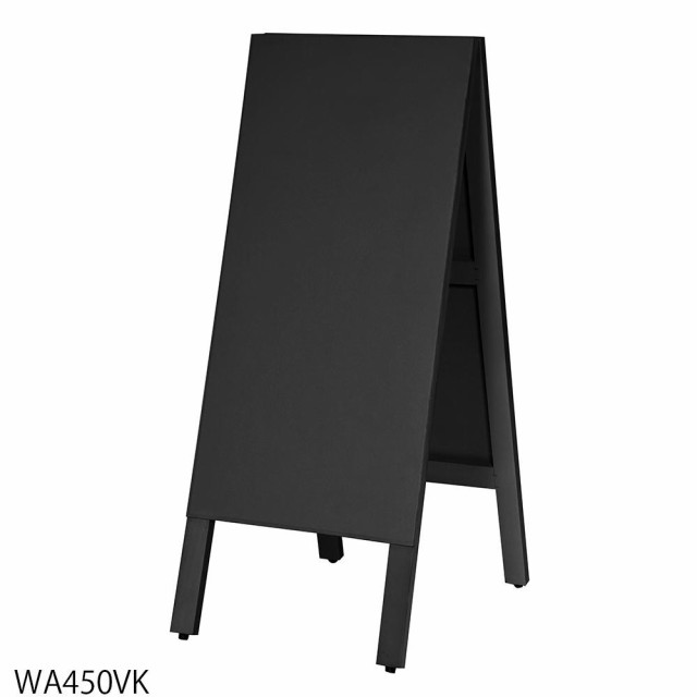 a型黒板 マグネット a型看板 おしゃれ スタンド...