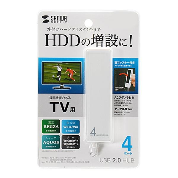 テレビ usb usbハブ テレビ用 usbハブ セルフパ...