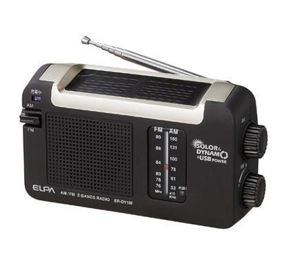 手回しラジオ 手回し充電ラジオ 携帯 ポータブ...