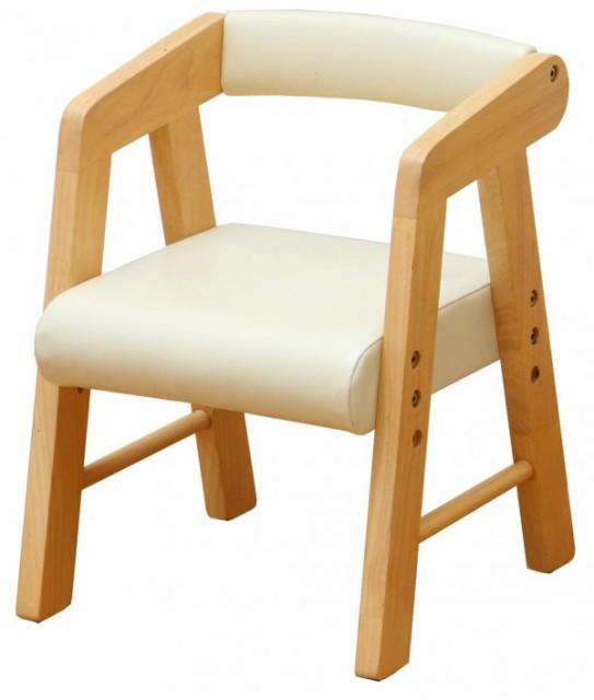 キッズチェア 木製 おしゃれ 赤ちゃん 椅子 ロー...