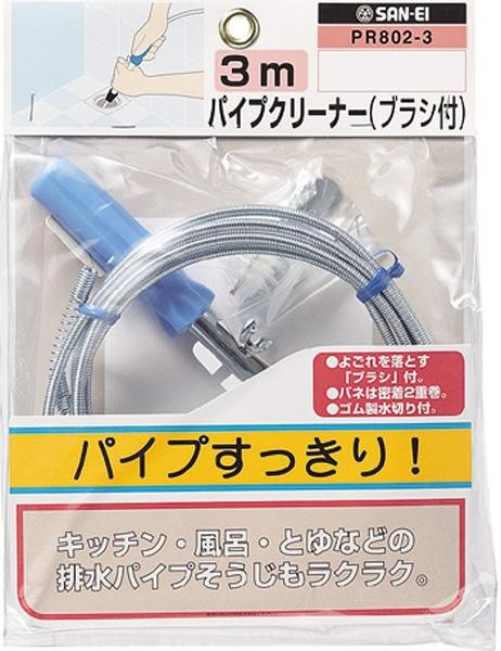 排水管 ワイヤーブラシ 排水管洗浄 水道管掃除用...