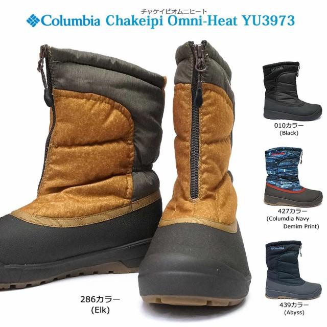コロンビア ブーツ YU3973 チャケイピ スリップ ...