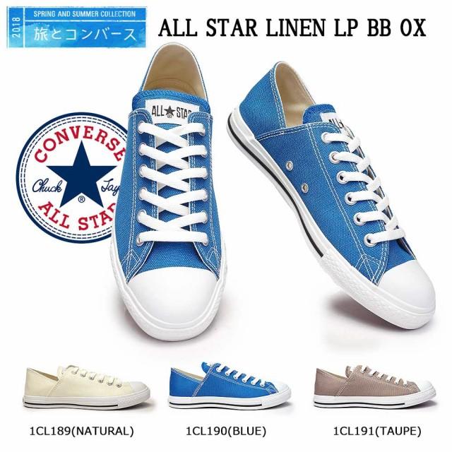 コンバース オールスター リネン LP BB オックス ...