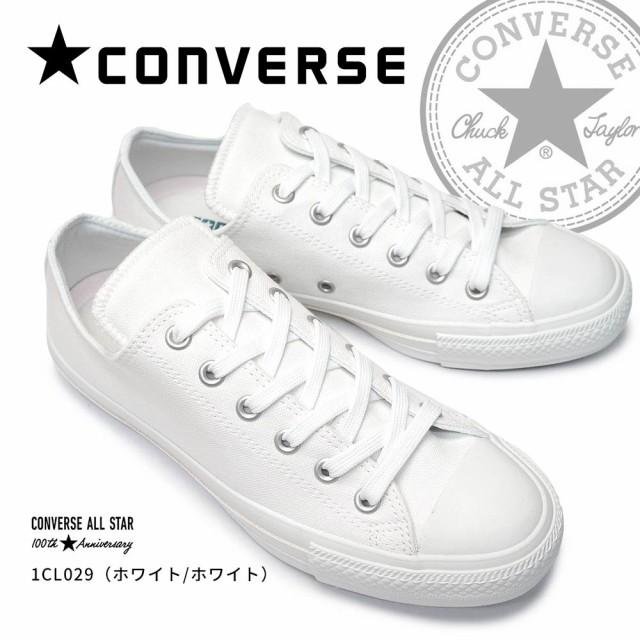【即納】コンバース オールスター 100 カラーズ ...
