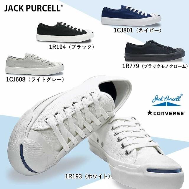 【即納】コンバース スニーカー ジャックパーセル...