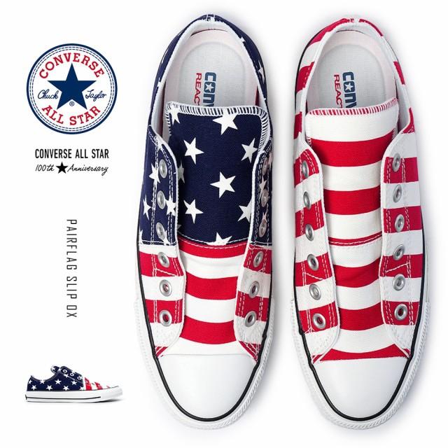 【即納】コンバース オールスター 100 ペアフラッグ スリップ オックス スニーカー ローカット 100周年 アメリカ 国旗 CONVERSE ALL STAR