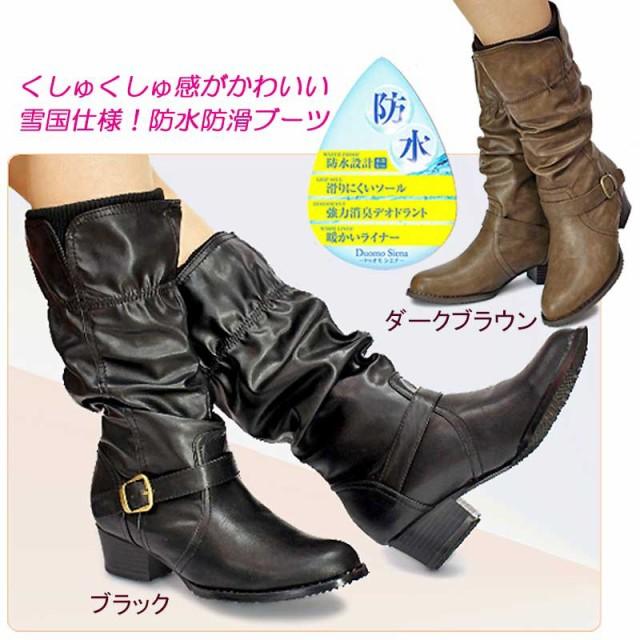 【即納セール】防水ブーツ レディースハーフブー...