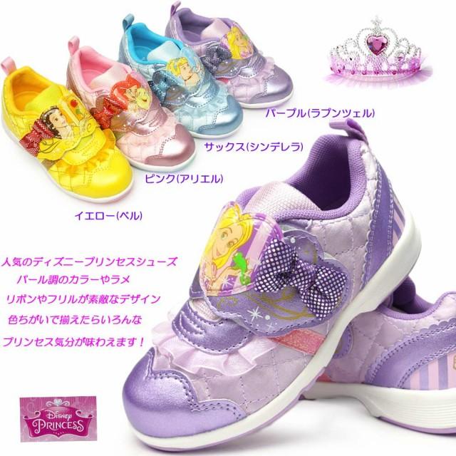【即納】ディズニー プリンセス C1202 子供スニー...