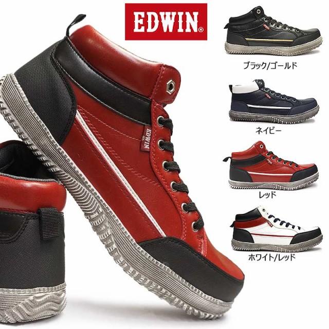 エドウィン スニーカー EDM360 防水 ミッドカット...