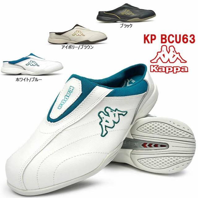 カッパ KP BCU63 ストーリア クロッグスニーカー ...
