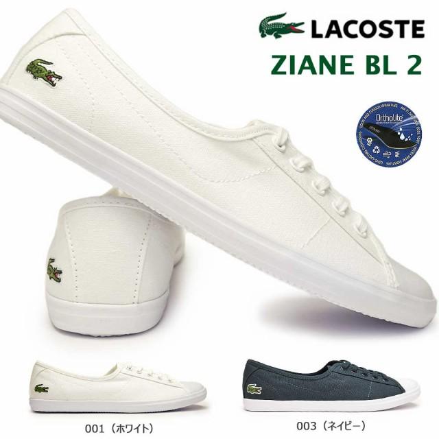【即納】ラコステ スニーカー ジアーン BL 2 SPW0141 レディース キャンバス 軽量 LACOSTE ZIANE BL 2