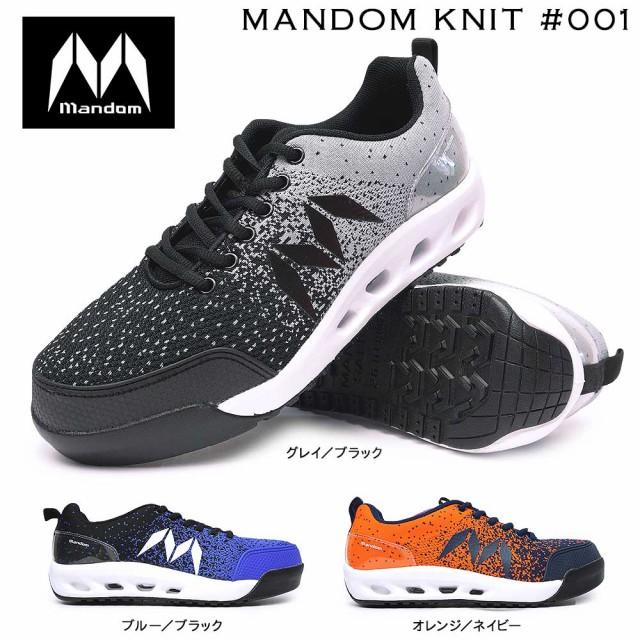 マンダム メンズ 安全靴 マンダムニット 001 鋼製...