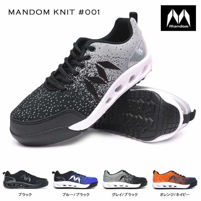 マンダム メンズ 安全靴 マンダムニット 001 レデ...