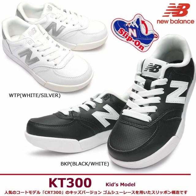 【即納】ニューバランス 子供スニーカー KT300 ス...