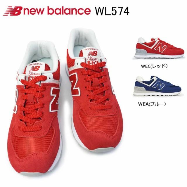 ニューバランス レディース スニーカー WL574 クラシック レトロ ランニング レザー ウォーキング new balance WL574 レッド ブルー