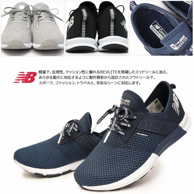 【即納】ニューバランス WXNRG レディース スニー...