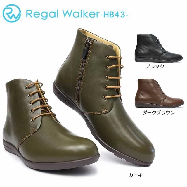 リーガル 靴 レディース ブーツ HB43 本革 シュー...
