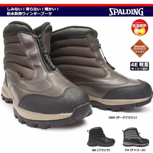 【即納セール】スポルディング 防水ブーツ スノー...
