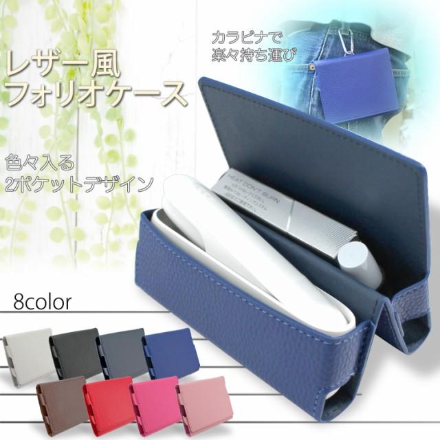 iQOS3 ケース アイコス3 レザー風 デザインケース...