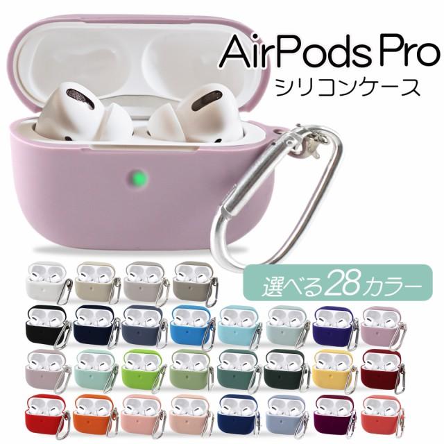 AirPods Pro シリコンケース 収納 イヤホン AirPo...