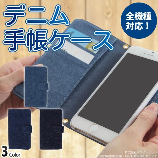 TORQUE G03 KYV41 ケース スマホケース 手帳 型 ...