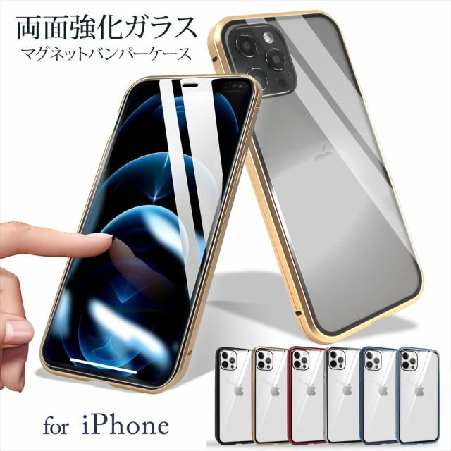 iPhone12 iPhone12mini iPhone12Pro Max ケース ...