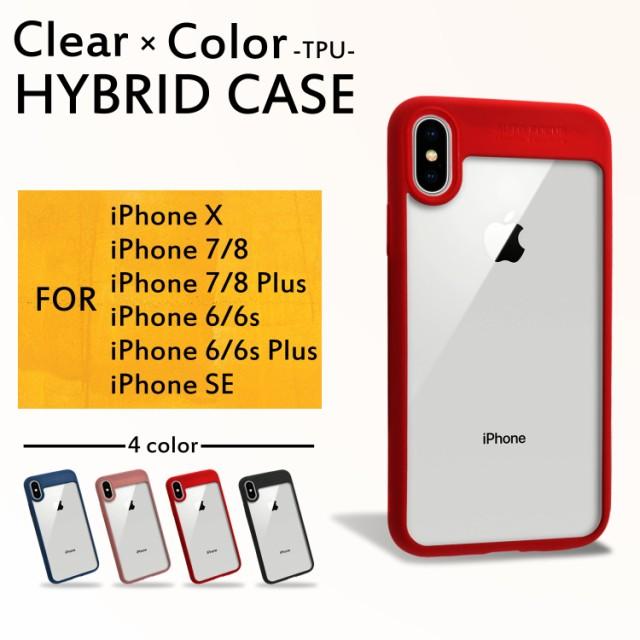 e88814b3e9 iPhone ハイブリッド スマホ ケース クリアアクリル TPU ハイブリッドケース スマホケース iPhoneX iPhone7 iPhone8  iPhone6 iPhone6s