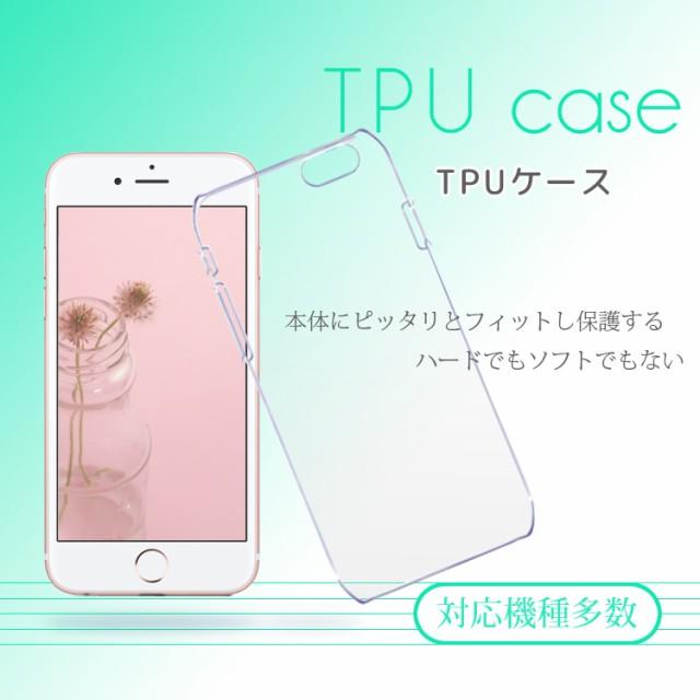 スマホケース 多機種対応 TPUケース クリア 透明 ...