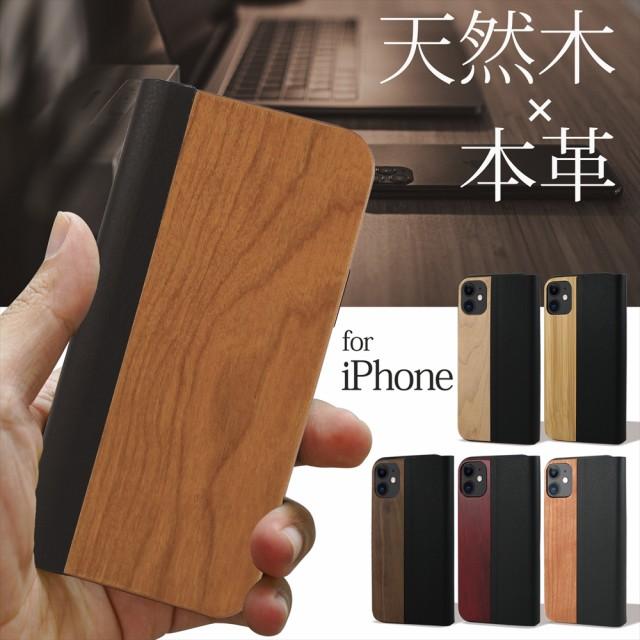スマホケース カバー iPhoneX iPhoneXS iPhoneXR ...
