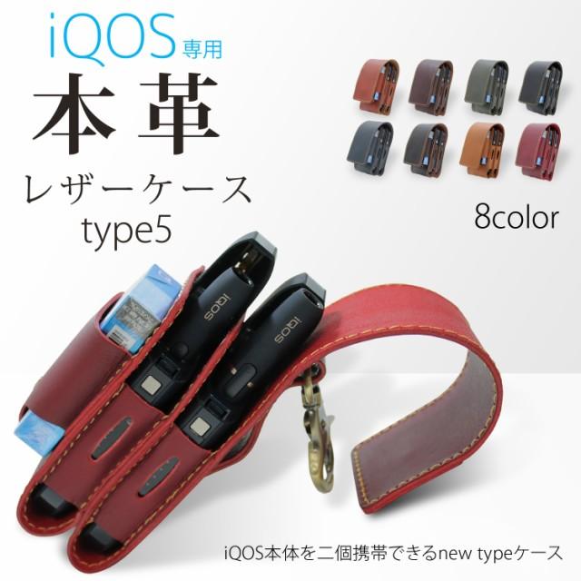 【メール便送料無料】 iQOS ケース 本革 TYPE-5 i...