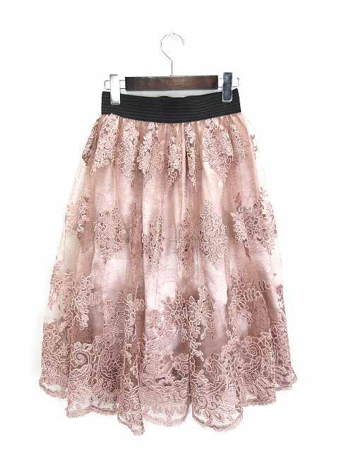 アクシーズファム axes femme スカート 刺繍 チュ...