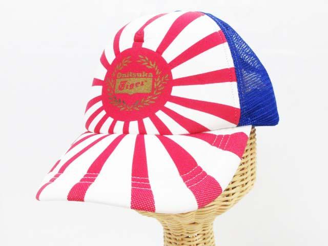 3dd0e3f7e7e オニツカタイガー Onitsuka Tiger 帽子 キャップ メッシュ ロゴ プリント F 青 ブルー メンズ ベクトル 中古