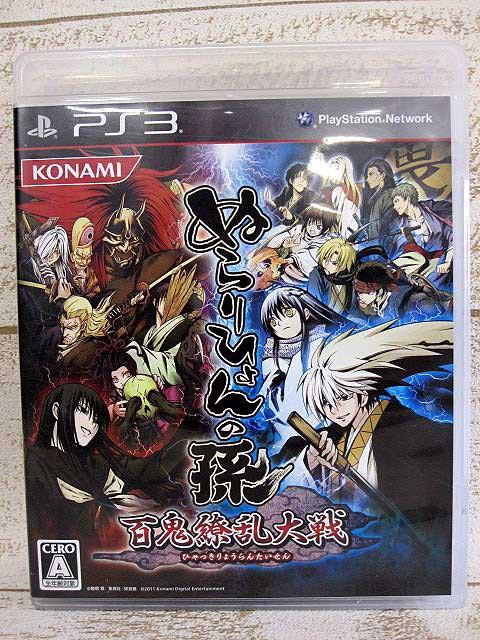 PS3 ソフト コナミ KONAMI ぬらりひょんの孫 百鬼...
