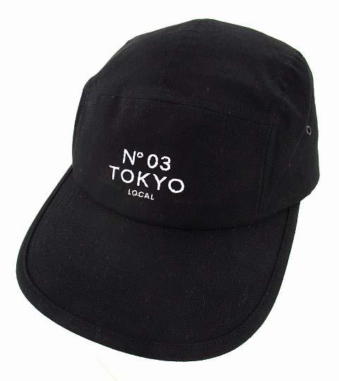 【中古】ソフトクリーム softcream リップストッ...