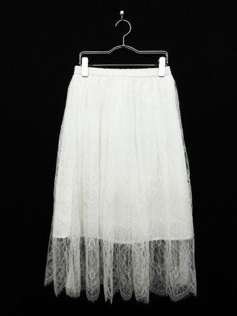 テチチ Te chichi TERRASSE スカート ロング フレ...