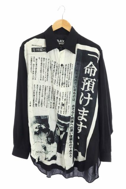 【中古】ヨウジヤマモト YOHJI YAMAMOTO BLACK Sc...